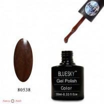 Гель лак Bluesky 80538 (темно-коричневый)