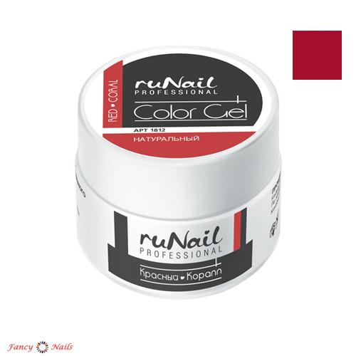 runail цветной уф гель красный коралл