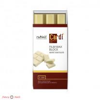 Cardi Белый шоколад (брикет 500 г)