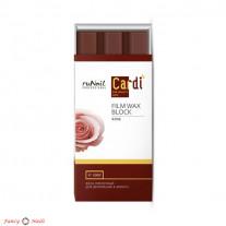 Cardi Роскошная роза (брикет 500 г)