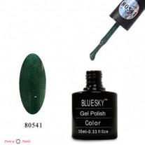 Гель лак Bluesky 80541 (темно-изумрудный)
