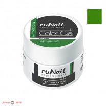 ruNail Цветной УФ Гель - цвет Зеленый луг