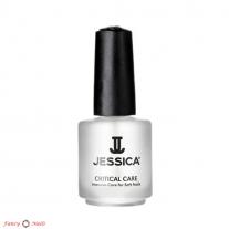 Jessica Critical Care, 7.4 мл