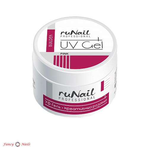 runail uv builder gel pink 15 г