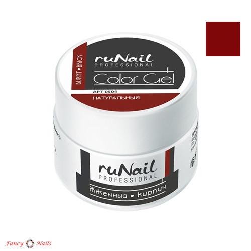 runail цветной уф гель жженый кирпич