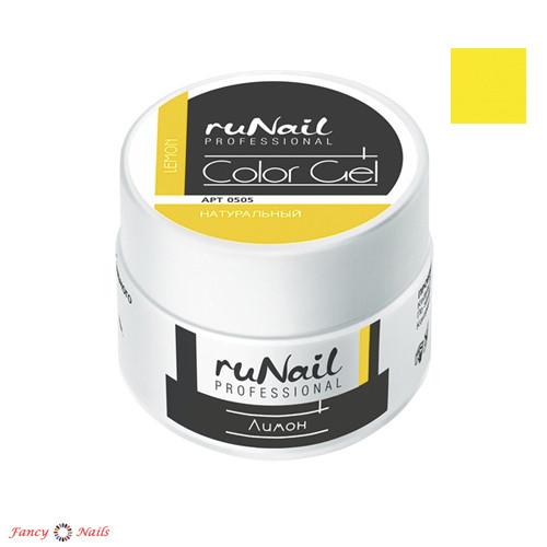 runail цветной уф гель лимон