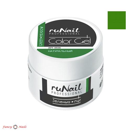 runail цветной уф гель зеленый луг