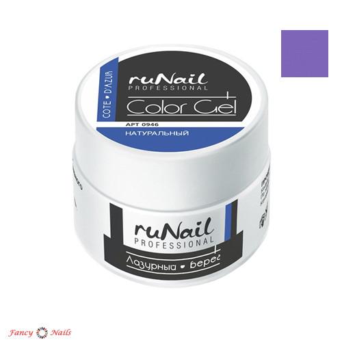runail цветной уф гель лазурный берег