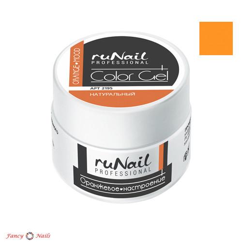 runail цветной уф гель оранжевое настроение