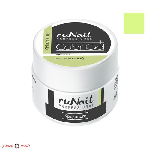 runail цветной уф гель хризолит