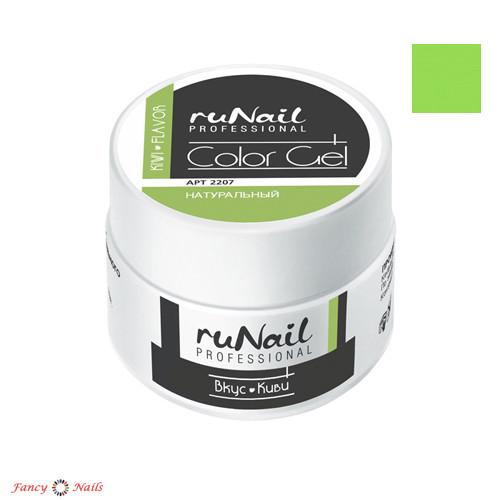 runail цветной уф гель вкус киви