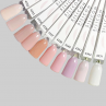 runail silicon base 4340 цвет