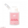 emilac gel and nail polish remover 200 мл